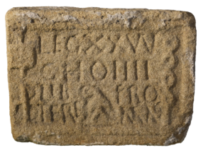 ancient romans writings